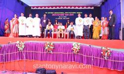 Institutions' Day celebrated at Naravi