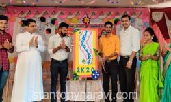 ಸಂತ ಅಂತೋನಿ ಪದವಿ ಕಾಲೇಜು, ನಾರಾವಿಯಲ್ಲಿ 'INSPIRA 2K20' - ಕಾಮರ್ಸ್ ಫೆಸ್ಟ್ ಆಚರಣೆ